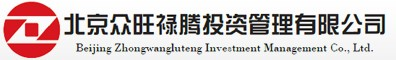 Beijing Zhongwangluteng Investment Management Co., Ltd